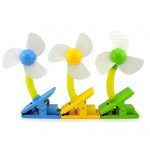 1413 Rechargeable Baby Clip Fan