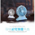 ZW-178 Portable Humidifier Rechargeable Fan
