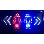 LED Sign Board - Toilet