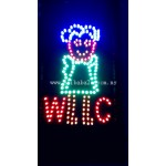 LED Sign Board - WC-Woman