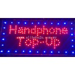 LED Sign Board - Handphone Top-Up