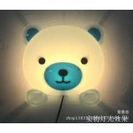 SSG699B Bear Wall Lamp